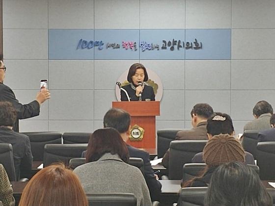 [포토]김유임 고양시장 예비후보, '적폐'해소 기자회견 개최