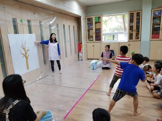 오산대학교 유아교육과 모습. (사진 = 오산대학교)