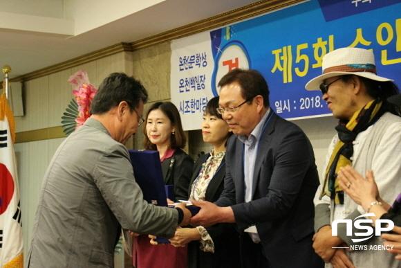 (사진 = 남해진 예비후보 선거사무소)