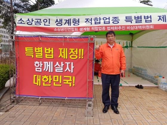 최승재 소상공인연합회장 (사진 = 강은태 기자)