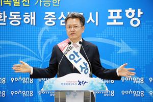 [포토]안상섭 경북교육감 예비후보, 교육부 독단에 경북교육감 예비후보 공동 대응 제안