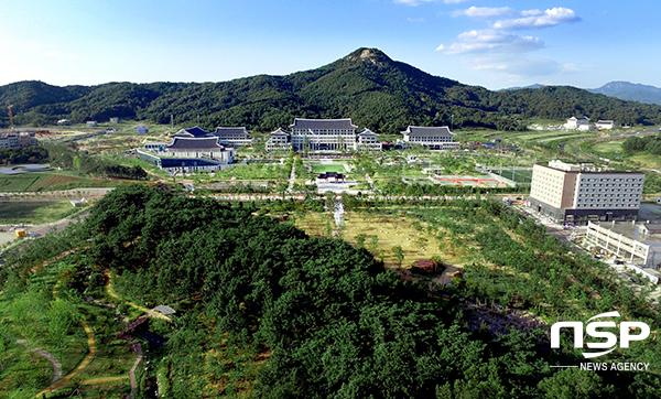 (사진 = 경북도)