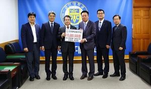 [포토]KB국민은행 군산 나운동지점, 군산대 발전기금 1천만원 기부