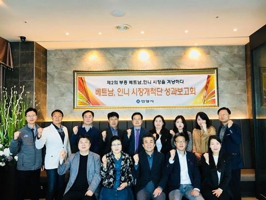 성과 보고회 개최 모습. (사진 = 안양시)