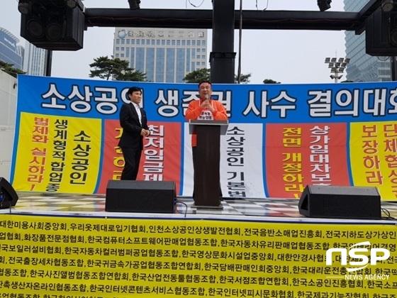 최승재 소상공인연합회장이 생존권 사수 결의대회에서 발언하고 있다. (사진 = 강은태 기자)