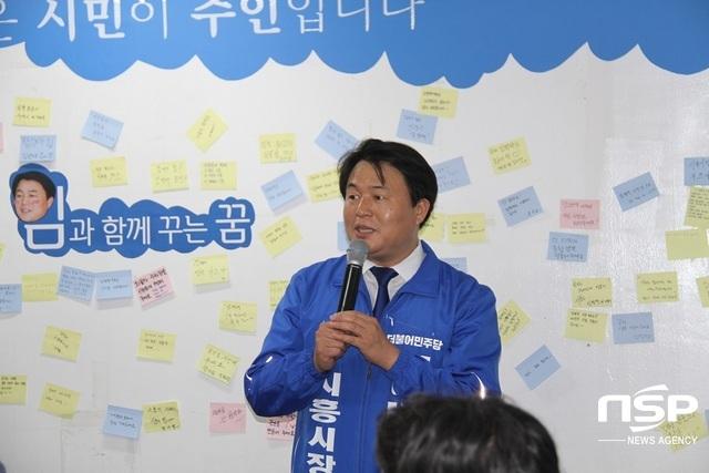 임병택 시흥시장 후보가 인사말을 하고 있다. (사진 = 박승봉 기자)