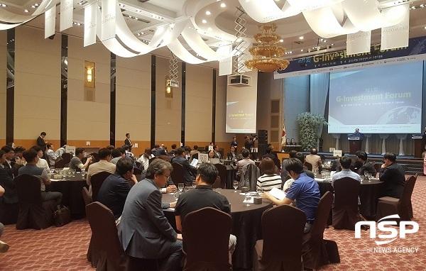 24일 경북창조경제혁신센터는 대구경북창업보육협의회, 경일대학교 창업지원단, 대구대학교 창업지원단과 공동으로 제1회 G-Investment Forum을 진행했다. (사진 = 경북창조경제혁신센터)