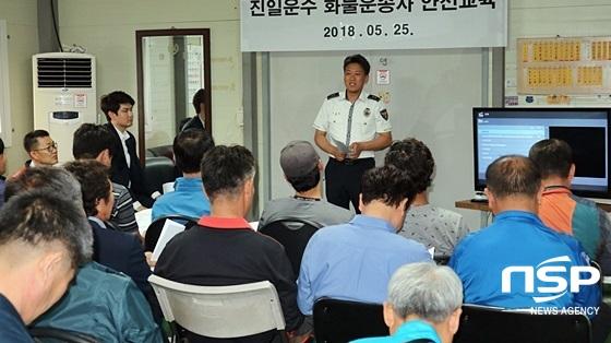 [포토]경북경찰, 경산 진일운수 교통안전교육…교통사고 예방 다져