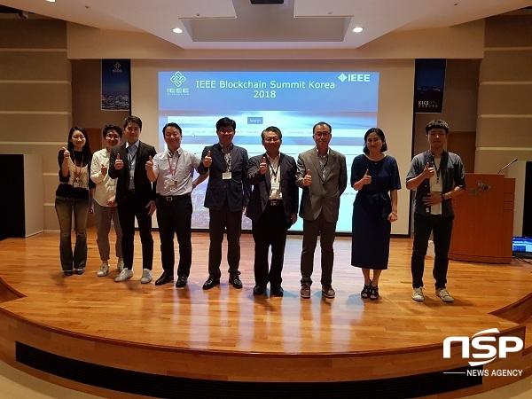 지난 8일 서울 을지로 SKT타워에서 2018 IEEE 블록체인 서밋 코리아를 성공적으로 개최 후 기념사진을 찍었다. (사진 = 포스텍)