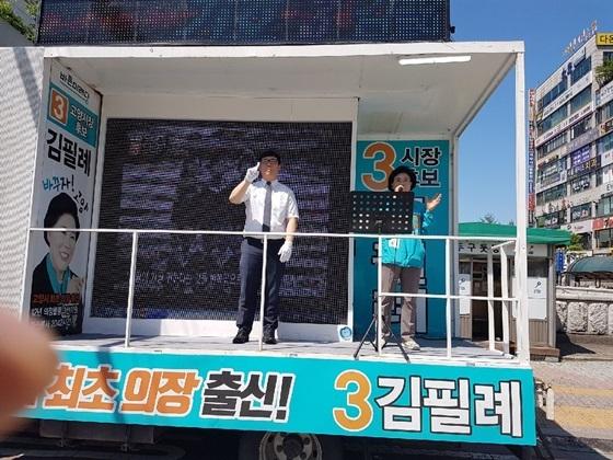 수화 통역으로 선거운동중인 김필례 바른미래당 고양시장 후보 (사진 = 김필례 선거캠프)