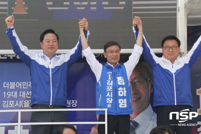 정하영 김포시장 후보. (사진 = 박승봉 기자)
