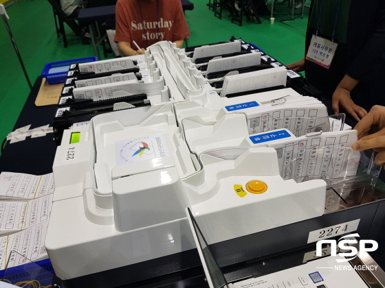 6.13전국지방동시선거 개표 모습. (사진 = 민경호 기자)