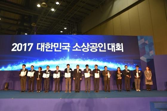 2017 대한민국 소상공인대회 장면 (사진 = 소상공인연합회)