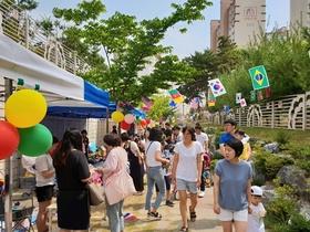 [포토]부영 사랑으로 어린이집, 나눔장터 개최