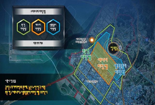 시흥시 스마트시티 국가전략프로젝트 연구개발 실증도시 실증지역 이미지. (사진 = 시흥시)