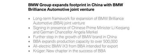 BMW 스파르탄버그 공장 이전 해명 내용 일부 (사진 = BMW 코리아)