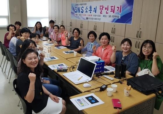 [포토]신탄진 지역소식 전하는 'SNS 기자단이 떴다'