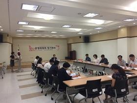 [포토]장수군, 청소년통합지원체계 운영위원회 개최