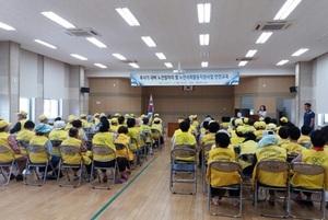 [포토]장수군, 노인사회활동지원사업 참여자 혹서기 안전교육