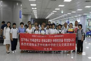 [NSP PHOTO]중국 장자제 청소년 문화교류단 하동 찾아