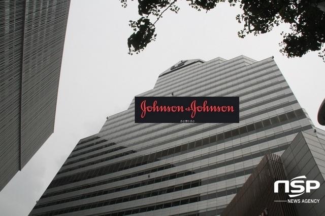 한국존슨앤드존슨판매유한회사 본사가 있는(27층) LS용산타워 건물 모습. (사진 = 박승봉 기자)