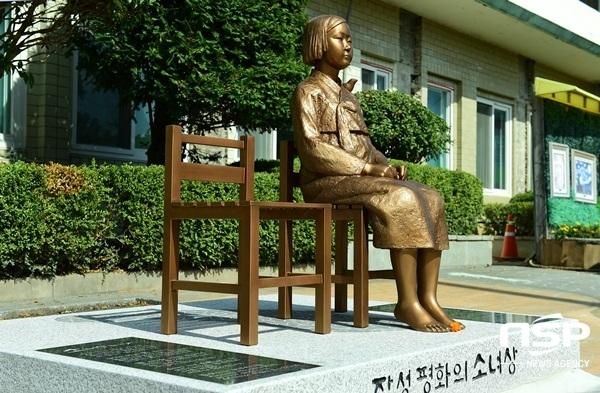 장성 평화의 소녀상. (사진 = 장성군)