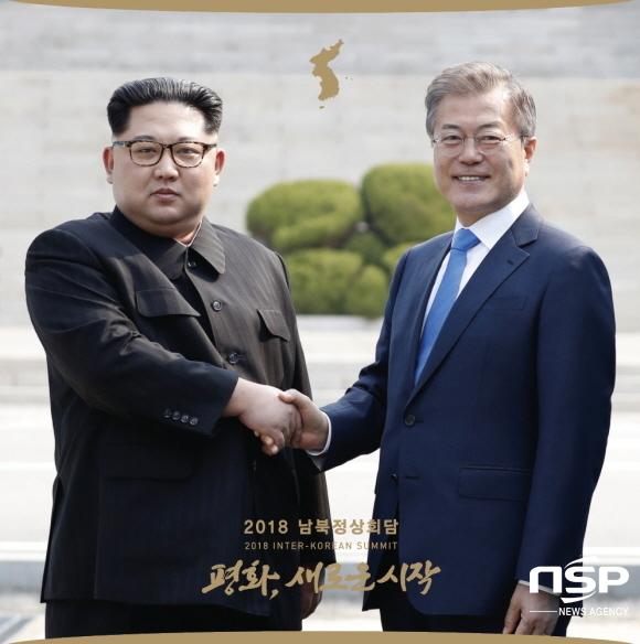 (사진 = 경북지방우정청)