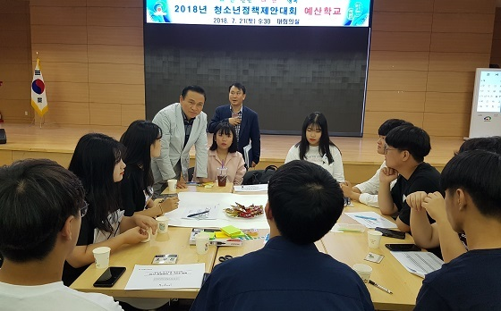 [포토]천안시, 오는 18일 '청소년 예산정책 제안대회' 개최