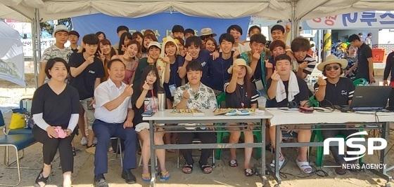 [포토]김경구 군산시의장, 선유도 주민 및 관계자 격려방문
