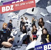 트와이스, 日 신곡 'BDZ'로 현지 음원 차트 정상 등극