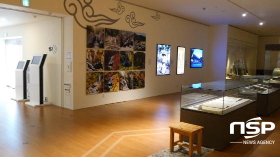 성보박물관 내부 전시관
