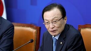 """[포토]이해찬 대표, """"김영남 위원장과 비핵화 문제 심도 있는 논의"""" 희망"""