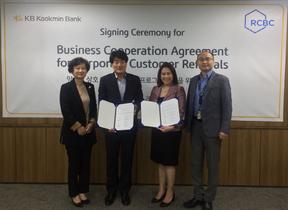 [NSP PHOTO]국민은행, 필리핀RCBC 은행과 '기업고객 연계' 협약 체결