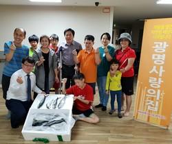 [포토]광명 사랑의짜장차, 추석맞이 소외계층 무료나눔 '감동'