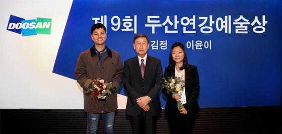 두산연강재단은 서울 종로5가 두산아트센터에서 제9회 두산연강예술상 시상식을 열었다. (왼쪽부터)공연부문 수상자 김정, 박용현 두산연강재단 이사장, 미술부문 수상자 이윤이 (사진 = 두산 커뮤니케이션실)
