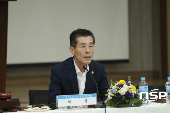 경북의장협의회 회장에 당선된 서재원 의장 (사진 = NSP통신 D/B)