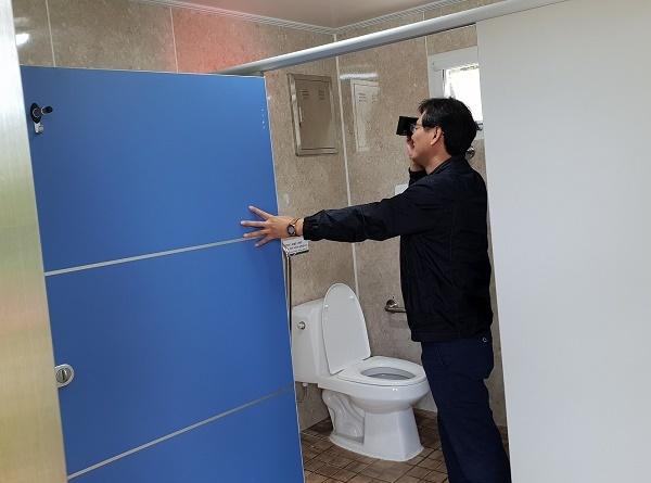 ▲대전시가 5개 자치구와 함께 안전·청결 공중화장실 만들기를 본격 추진한다. (사진 = 대전광역시)