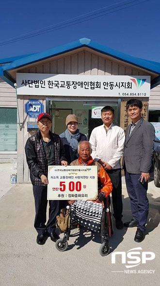 안동 정화중화요리 전병원 대표도 500장을 기부해 온정나눔이 더욱 풍성해졌다. (사진 = 신경북인쇄기획)