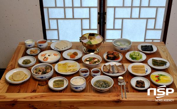 종가음식 (사진 = 경북도)