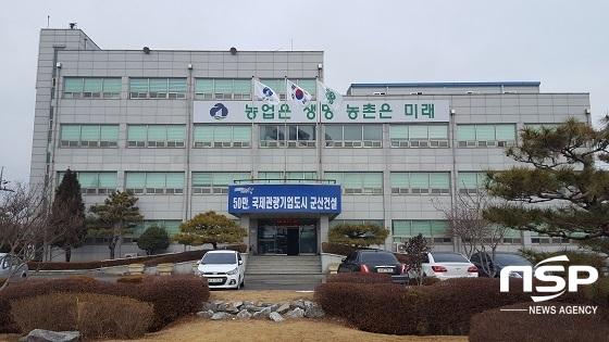 군산시농업기술센터 전경