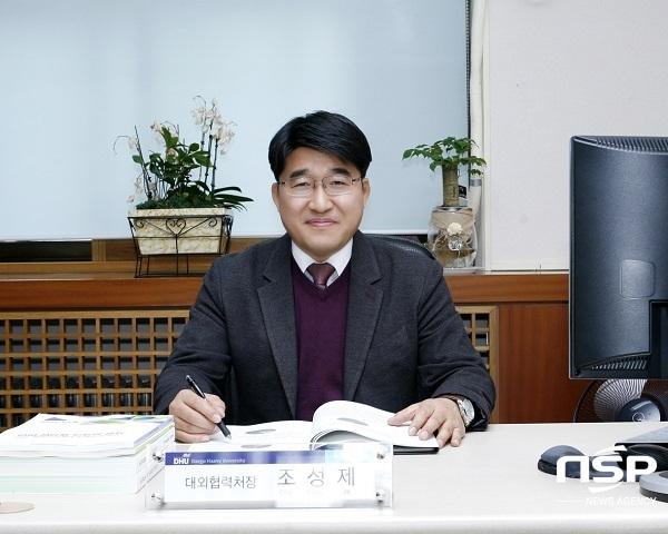 조성제 교수 한국치안행정학회 회장. (사진 = 대구한의대학교)