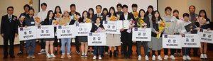 [NSP PHOTO]가스공사,  제1회 한국가스공사 홍보 콘텐츠 공모전 시상식 개최