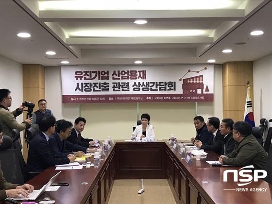 [NSP PHOTO]이언주 의원, 산업용재 시장 상생 간담회 개최