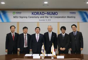 [NSP PHOTO]원자력환경공단, 일본 NUMO와 MOU 연장 합의