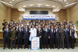 [NSP PHOTO]전주 풍남로타리클럽, 예수병원에 6771만원 후원