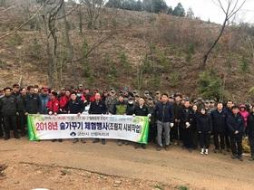 [NSP PHOTO]군산시, 월명공원 숲 가꾸기 체험행사 개최