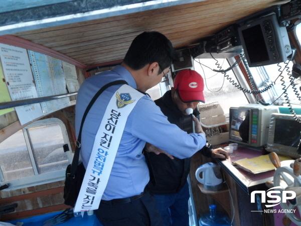 [NSP PHOTO]동해해경, 동절기 음주운항 등 안전저해행위  '집중단속'
