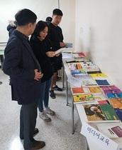 [NSP PHOTO]라윤도 건양대 교수, '제자사랑 책 나눔 행사' 마련