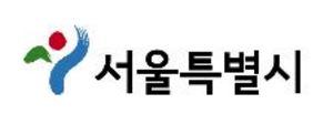 [NSP PHOTO]서울시, 노후 저층주택 활성 방안 심포지엄 개최