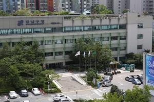 [NSP PHOTO]강남구, 법제처 자치법규 자율정비 우수 지자체 선정